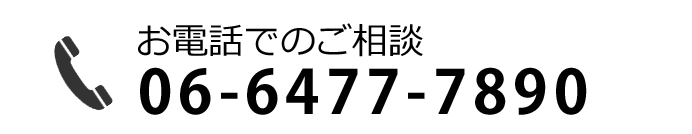 TEL:06-6473-7640